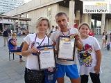 Фестиваль «Пульс улиц» собрал несколько сотен любителей и профессионалов