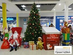 Новогодний праздник в ТРК «Новомосковский»