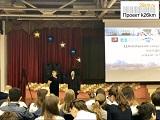 Школы Московского представили свои достижения