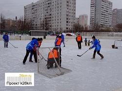Семейные эстафеты на льду пройдут в Московском