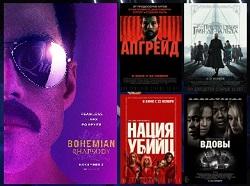 5 кинокартин по 100 рублей