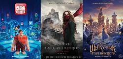 Расписание фильмов за 100 рублей