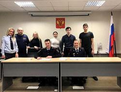 В отделе полиции «Московский» прошел день открытых дверей