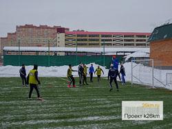 Завершилось юбилейное ХХ зимнее Первенство по футболу