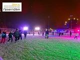 Ледовая дискотека прошла в Московском
