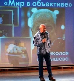 Мастер-класс от фотокорреспондента Николая Малышева