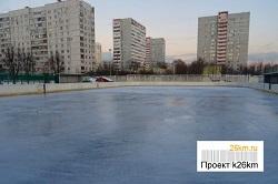Сезон катания на коньках открывается