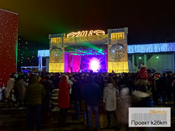 Концерт в новогоднюю ночь 2019 в Московском пройдет на Центрально площади