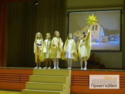 Воскресная школа приглашает Рождественский спектакль