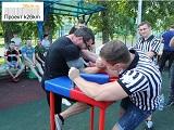 В Московском прошел VI любительский турнир по армрестлингу