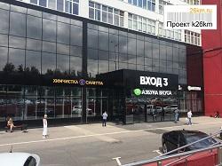 Бизнес-парк Румянцево меняет свой формат