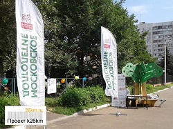 В Московском пройдет фестиваль «Московское долголетие»