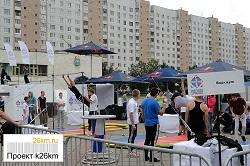 Фестиваль уличных видов искусств и спорта «Пульс улиц»