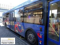 В связи с ЧМ продлевается работа автобусов