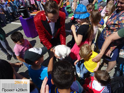 День защиты детей отметят в Московском