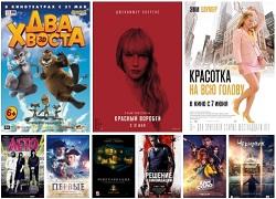 9 кинокартин по 100 рублей