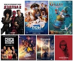 Киноград по 100 рублей