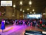 Концерт ко Дню работника культуры прошел в ДК