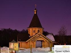 «Русская классическая школа» откроется при храме