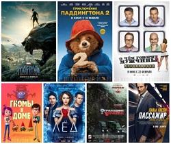 В Киноград Московский за 100 рублей