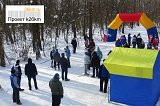 В соревнованиях по лыжам приняли участие 25 человек