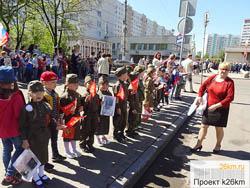 Наш 73-й праздник Победы