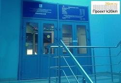 В отделении соцреабилитации инвалидов пройдет День открытых дверей
