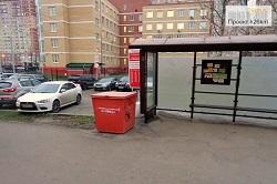 В Московском начали установку контейнеров