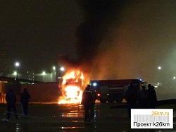 Пожарные ликвидировали возгорание
