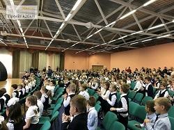 Посвящение в первоклассники в школе 2065