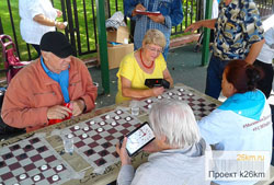 Состоятся турниры по шахматам и шашкам