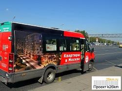Стоимость проезда в автобусе 590 изменилась