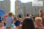 В Московском стартовало празднование Дня города