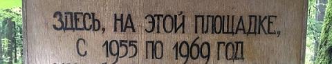 «Костёр Чуковского» прошел в Переделкине