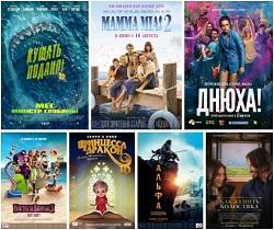 Фильмы по 100 рублей (12 сентября)