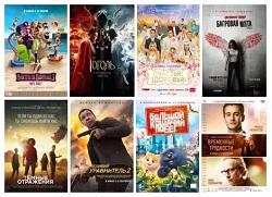 Фильмы по 100 рублей (26 сентября)