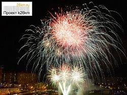 Новогодний салют в городе Московском