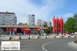 Празднование Дня Победы в городе Московском