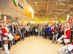 Программа торжественного открытия гипермаркета «Глобус»