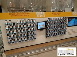 В поселении Московский открылся гипермаркет «Глобус»