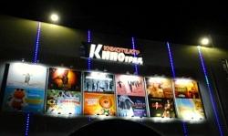 Фильмы по 100 рублей в Кинограде