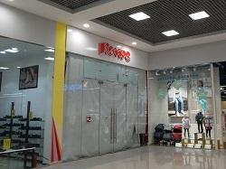«Комус» откроется в Московском (вакансия)