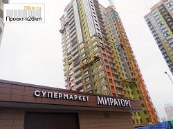 На улице Лаптева откроется супермаркет «Мираторг»
