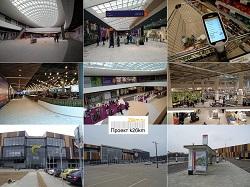 Какие магазины открылись в МФК «Саларис»?