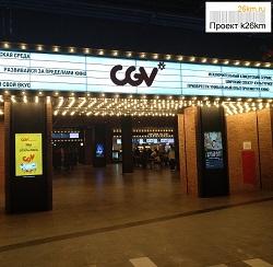 Кинотеатр в ТРЦ «Саларис» открылся для зрителей