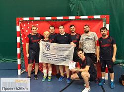 Волейболисты ФНЦИРИП им. Чумакова поучаствовали в Кубке