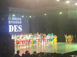 Отчетный концерт TODES прошел в Крокус Сити Холл