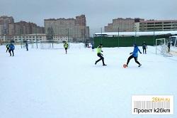 Результаты 4-го тура зимнего Первенства по футболу