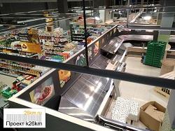 На следующей неделе откроется супермаркет Билла