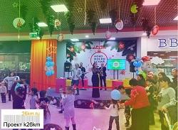 Music fest в ТРК «Новомосковский»